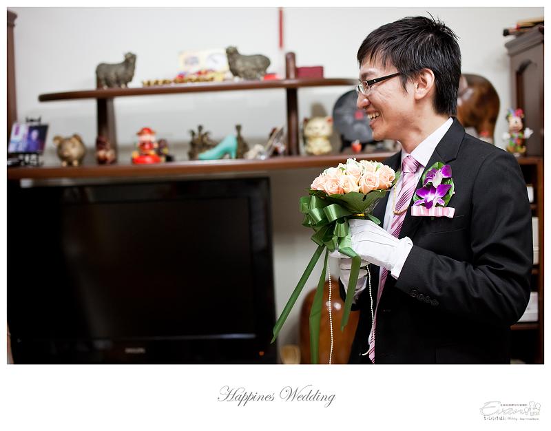 [婚禮記錄]致仲秀騏結婚紀錄_040