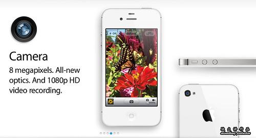 iPhone 4S - 8 Mega Pixel