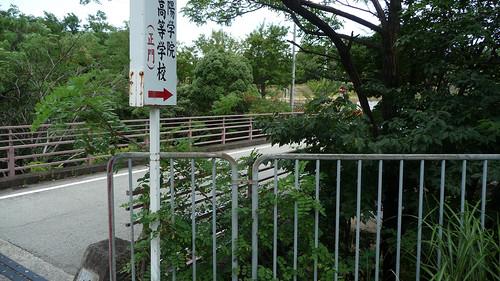 Nishinomiya-33.jpg