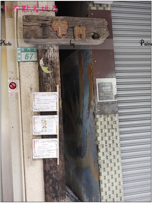 台南窄門咖啡館 (1).JPG