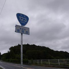 R3003096.JPG