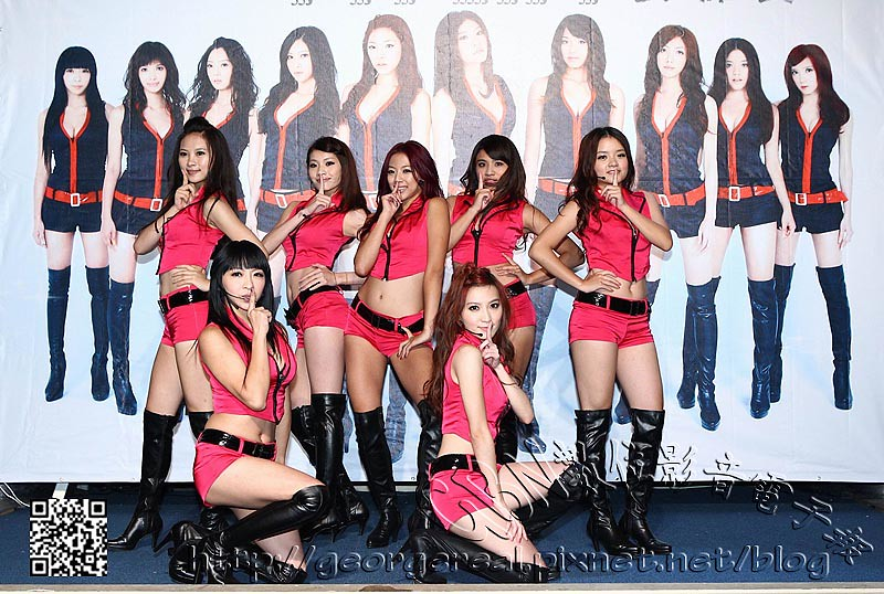 GBN-20111020-002