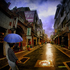 A RAINY DAY (DSC05228T) (cyppoon) Tags: taiwan   tachi taipie  cyppoon