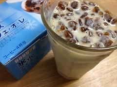 氷 de アイス カフェ・オ・レ
