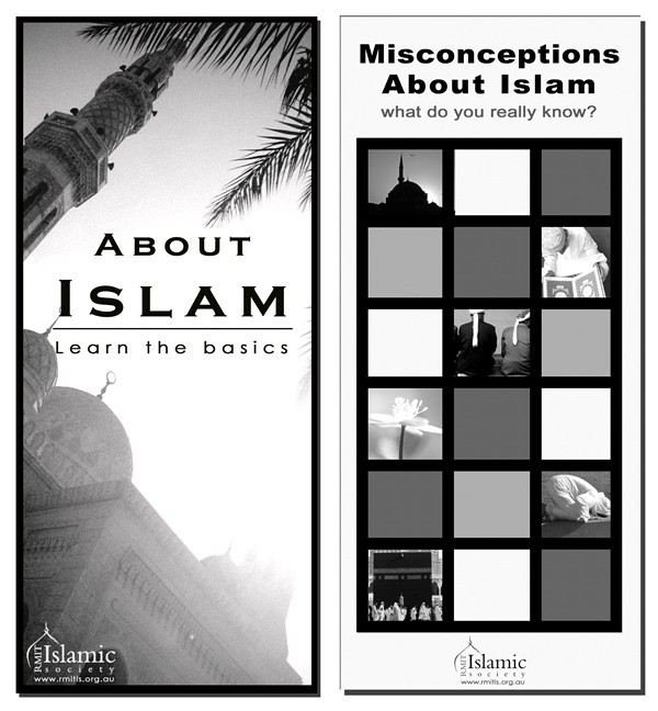 pamphlet islamic design