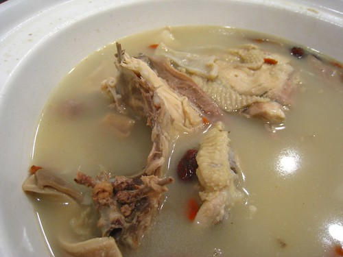 Du Zi Ji Bao - Claypot Soup with Chicken and Pig's Stomach