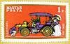 "stamp Magyar Posta Hungary ""Benz 1061"" postage 1 Forint bélyegek Magyarország postes timbres Hongrie francobolli Ungheria sellos selos Hungría"