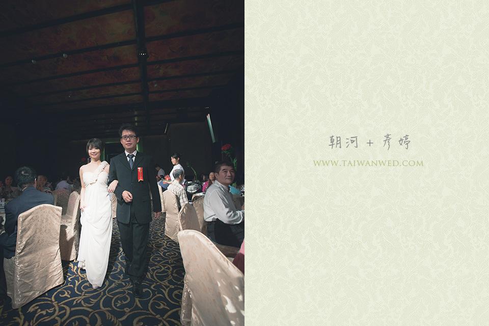 朝河+彥婷-113