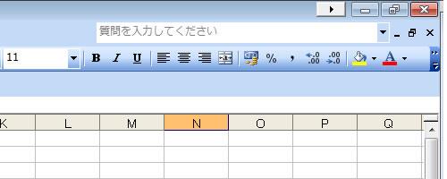 taskbar1-7