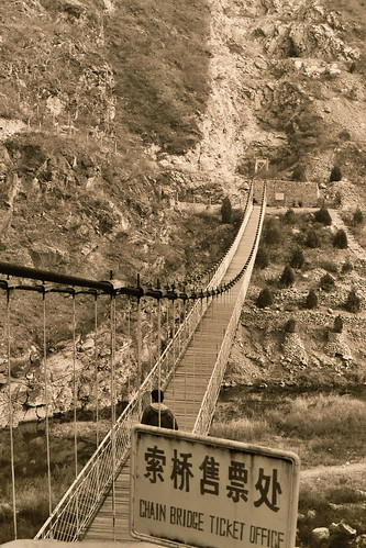 Chain bridge at Simatai
