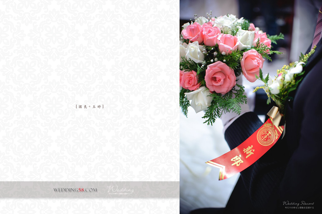 6321357841_6507a4d76d_o-法豆影像工作室_婚攝, 婚禮攝影, 婚禮紀錄, 婚紗攝影, 自助婚紗, 婚攝推薦, 攝影棚出租, 攝影棚租借, 孕婦禮服出租, 孕婦禮服租借, CEO專業形象照, 形像照, 型像照, 型象照. 形象照團拍, 全家福, 全家福團拍, 招團, 揪團拍, 親子寫真, 家庭寫真, 抓周, 抓周團拍