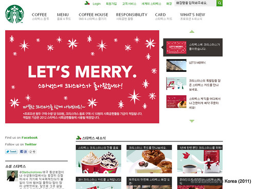 STARBUCKS in Korea Xmas 20111107 01