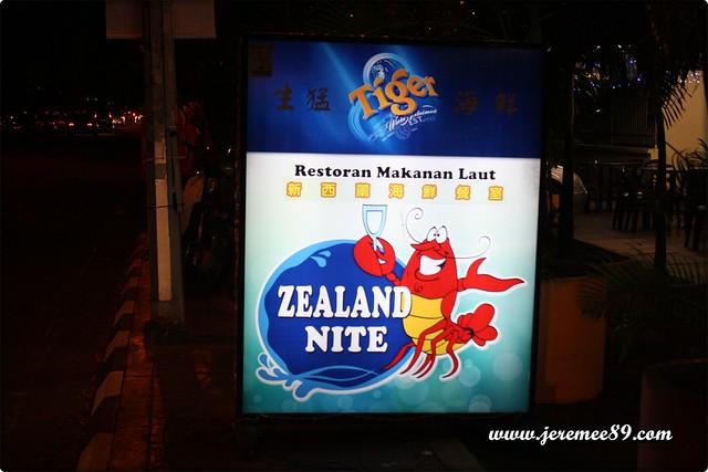 Zealand Nite @ Gurney Drive - Advertise Board