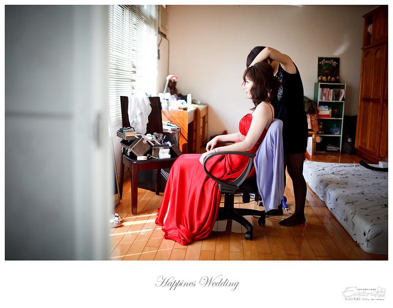 婚禮攝影-Ivan & Hele 文定_060