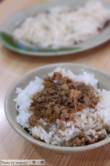 潮州燒酒雞04