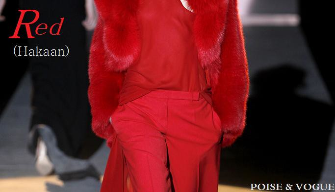 Trends FW11 Red