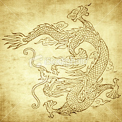 Grunge Dragon background (imagesstock) Tags: china abstract art animal silhouette sign yellow tattoo paper design ancient pattern dragon symbol drawing grunge year religion chinesenewyear parchment dirty clip stained canvas burnt luck empire backgrounds imagination characters spirituality 中国 春节 past mythology lunarnewyear textured 2012 traditionalculture 新年 chinesedragon pencildrawing aspirations chineseculture tribalart designelement 龙 classicalstyle 生肖 illustrationandpainting 农历新年 图腾 indigenousculture texturedeffect paintedimage eastasianculture 中国年 astrologysign 龙年 allegorypainting