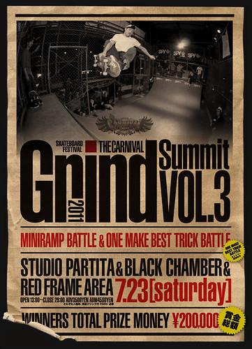 [GRIND SUMMIT VOL.03] 2011 7.23 a