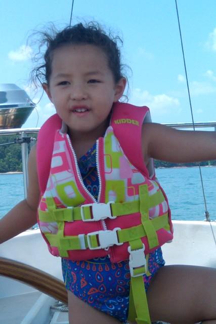 Ava's skipper