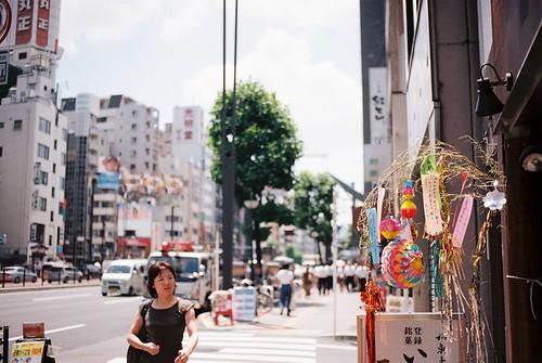 Summer day by keganimushi
