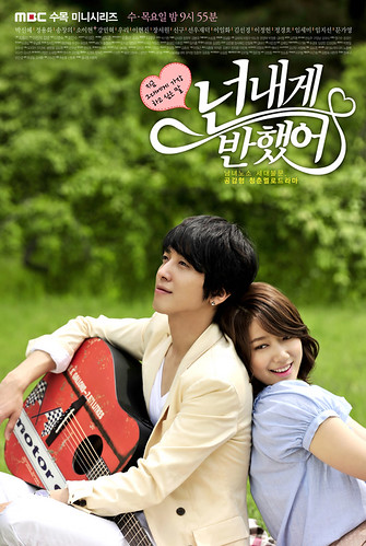 Heartstrings / You've Fallen For Me Wallpapers and Posters 03
