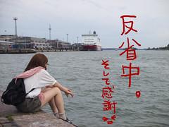 110707(2) - 女性聲優「後藤邑子」在養病一週之後,終於在昨天回到崗位上!
