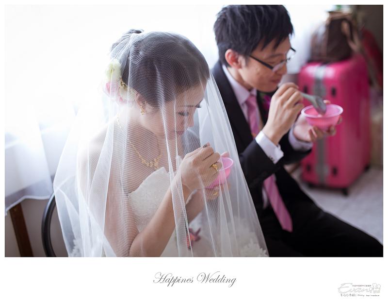 [婚禮記錄]致仲秀騏結婚紀錄_153