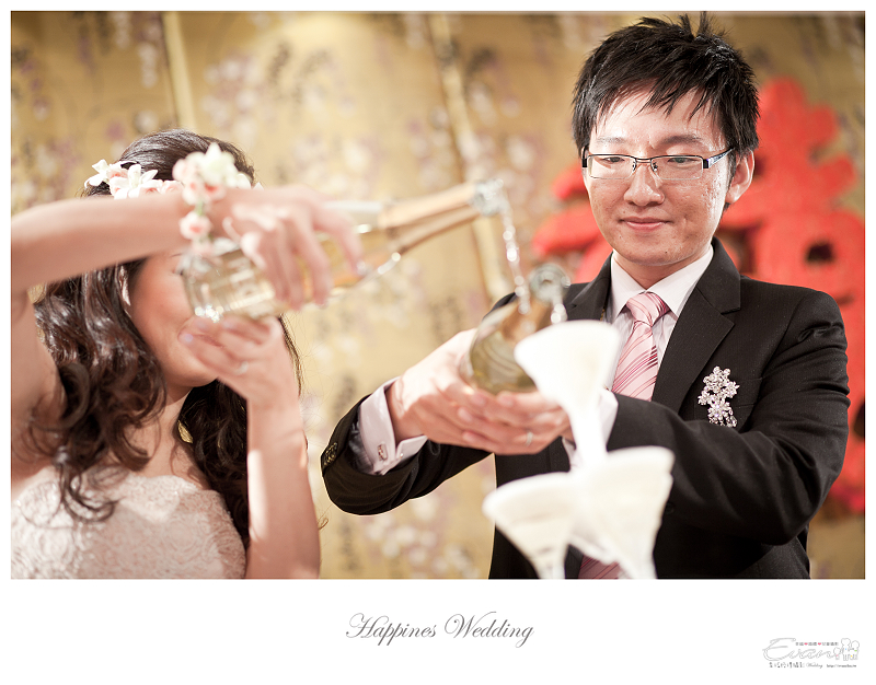[婚禮記錄]致仲秀騏結婚紀錄_202