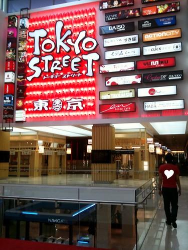 Tokyo Street Spot