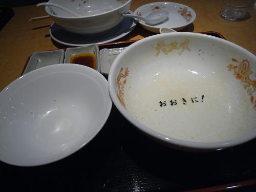天理スタミナラーメン(本店)@天理市-12