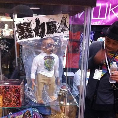 MISHKA NYCC 2011