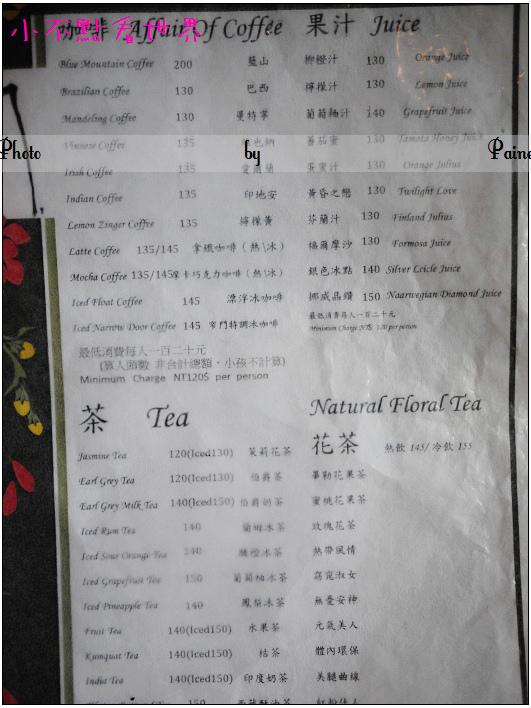 台南窄門咖啡館 (11).JPG