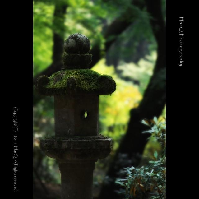 Stone lantern *