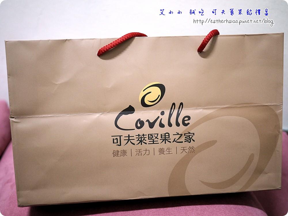 7 提袋包裝