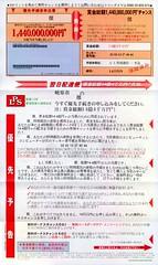 20060213_2ff6a1df9744e0377b43cefe6a27accf