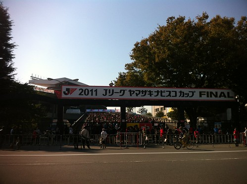 2011 J.League Yamazaki Nabisco Cup Final