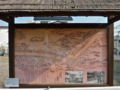 Close Up of a Historical Marker and Map in Fujisawa Shuku on the Old Tokaido (only1tanuki) Tags: japan japanese map historicalmarker tokaido kanagawaprefecture oldtokaido fujisawacity needtotranslate fujisawashuku