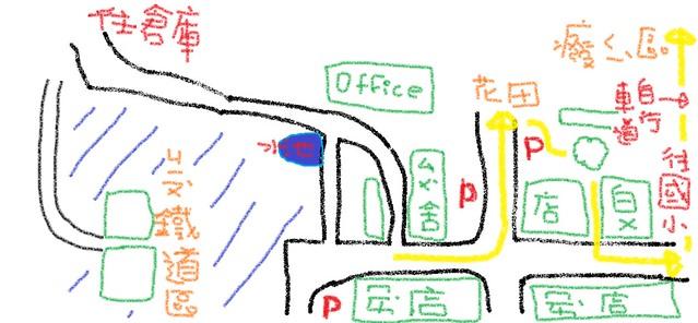 橋頭糖廠MAP-2