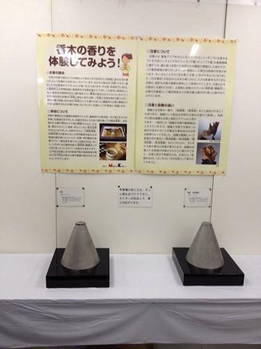 第63回正倉院展@奈良国立博物館-06