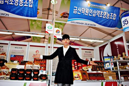 dior in Korea promoting Geumhong Korean Ginseng