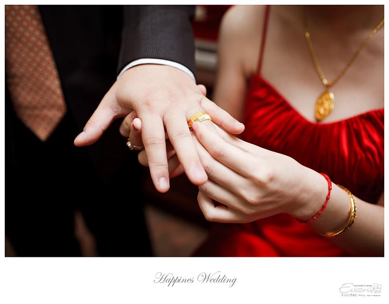 婚禮攝影-Ivan & Hele 文定_135
