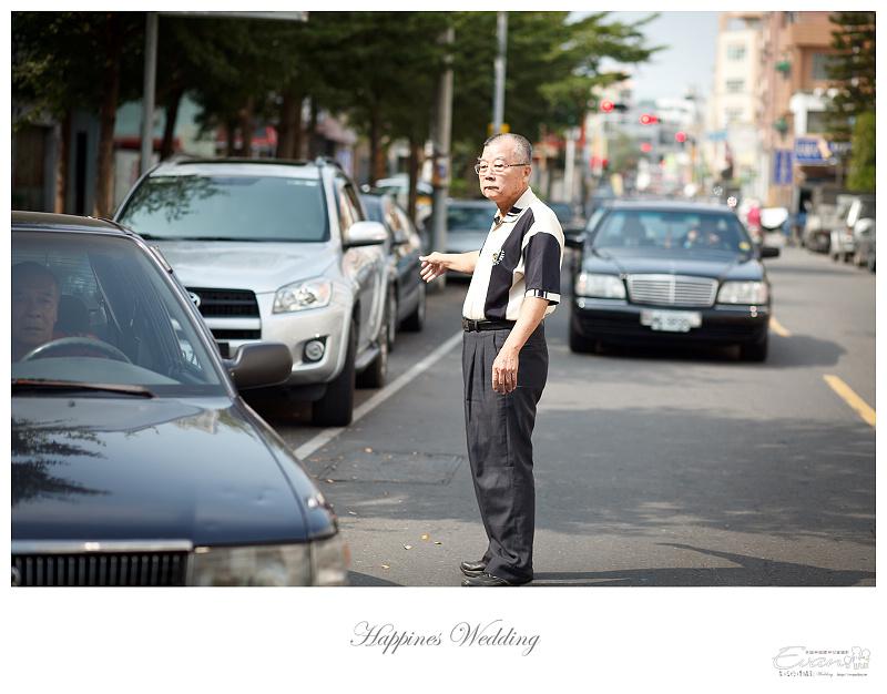 婚禮攝影-Ivan & Hele 文定_069