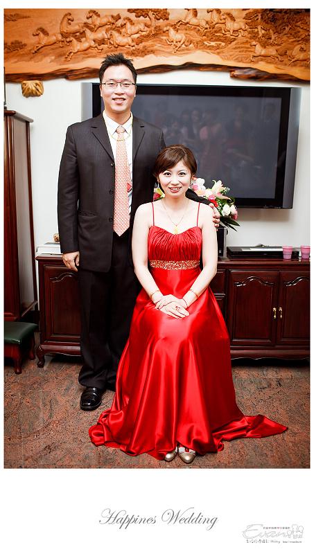 婚禮攝影-Ivan & Hele 文定_139