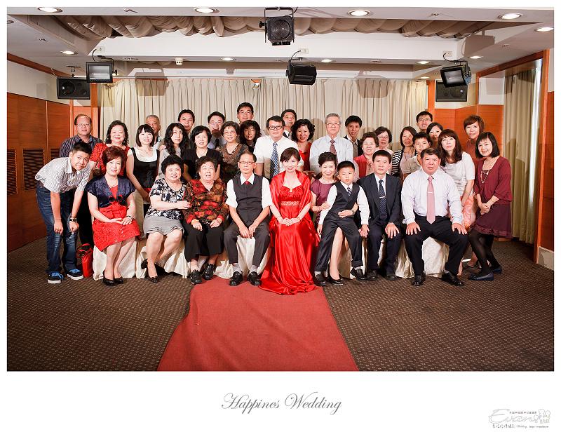 婚禮攝影-Ivan & Hele 文定_216
