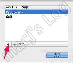 payuppunk2