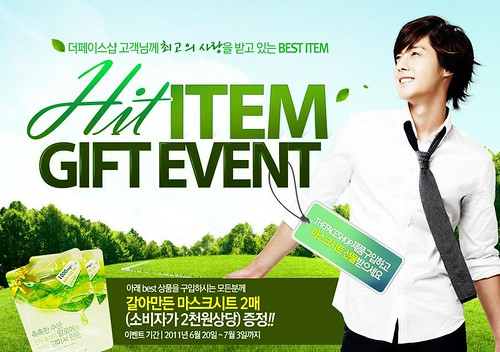 Kim Hyun Joong The Face Shop Promotion 20 June – 3 July