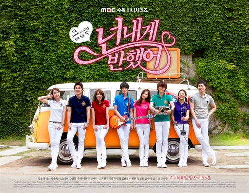 Heartstrings /You've Fallen For Me Teaser
