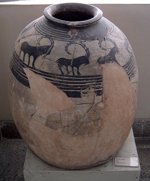 The Archaeology of Godin Tepe, Iran