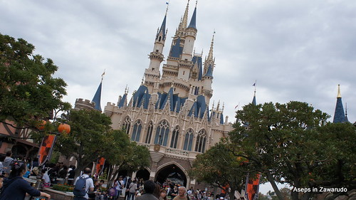 Tokyo Disneyland Halloween 2011
