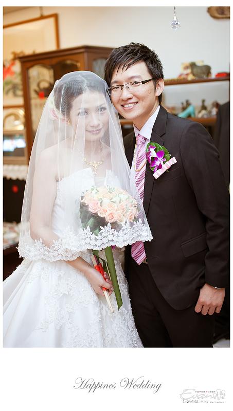 [婚禮記錄]致仲秀騏結婚紀錄_124